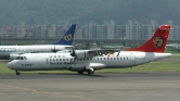 ATR 42 and ATR 72 aircraft article