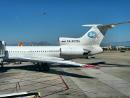 Tupolev Tu-154 tail